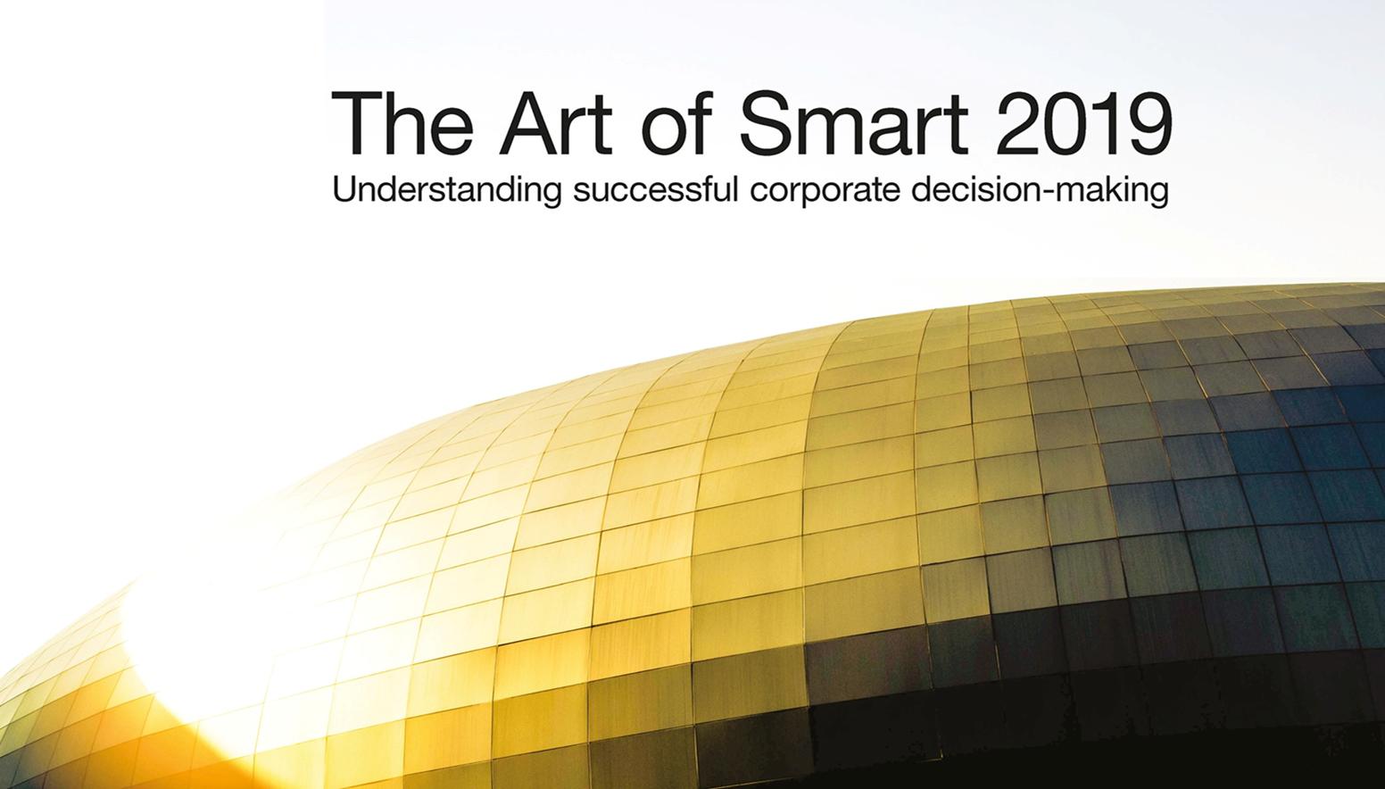 smart2019